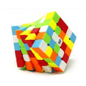 Cubo Mágico Profissional 5x5x5 Color Cuber Pro 5
